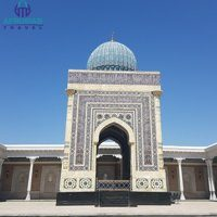 memorial_complex_imam_al-bukhari_samarkand.jpg